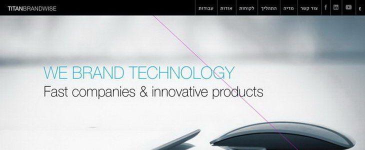 חברת טיטאן - יצירת זהות למותג