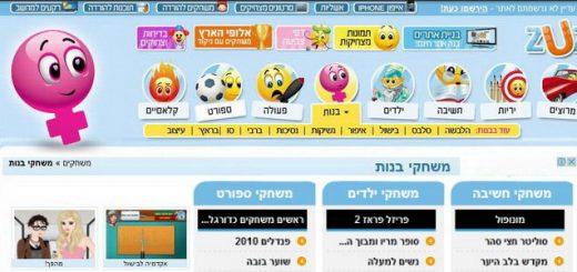אתר לילדים ZUZ