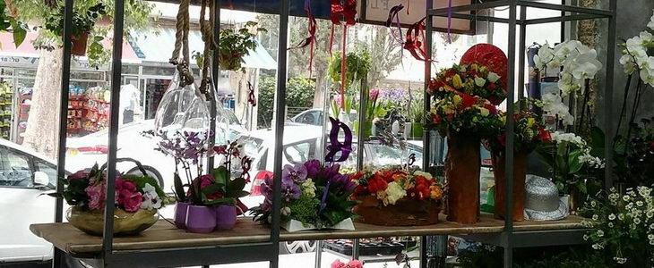 עלה כותרת - חנות פרחים בירושלים
