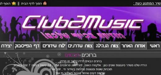 רדיו club2music