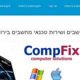 compfix - טכנאי מחשבים בירושלים