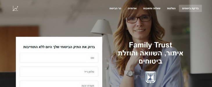 Family Trust איתור, השוואה והוזלת ביטוחים
