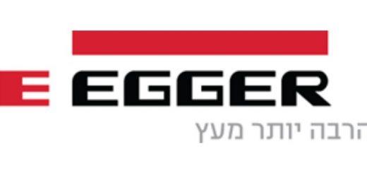 אגר ישראל, פתרונות וחומרי גלם לרהיטים