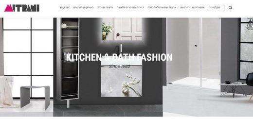 מיטרני - מקלחונים, כיורים ומוצרים למטבח ולאמבטיה