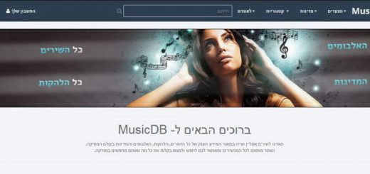 אתר מוזיקה MusicDB