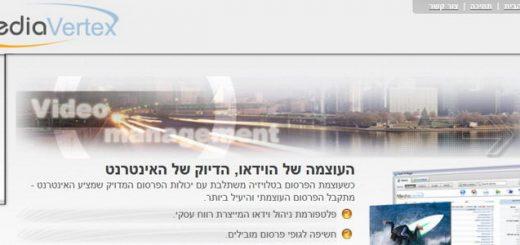 MVERTEX ישראל