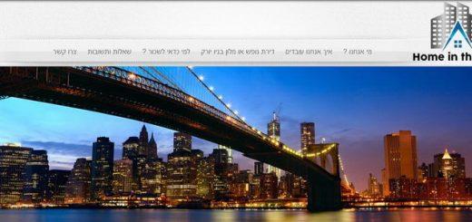 דירות נופש בניו יורק