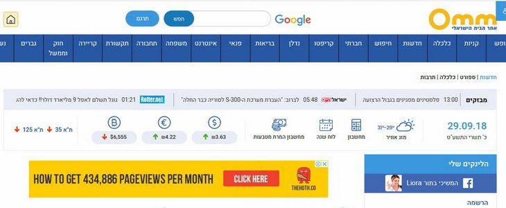טו נט – אינדקס אתרים מובחרים