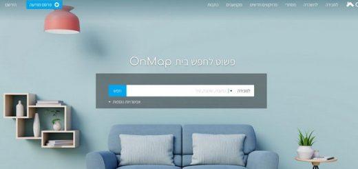 OnMap דירות למכירה, דירות להשכרה