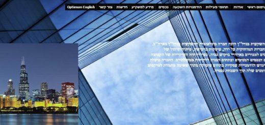 """חברת השקעות בנדל""""ן אופטימום"""