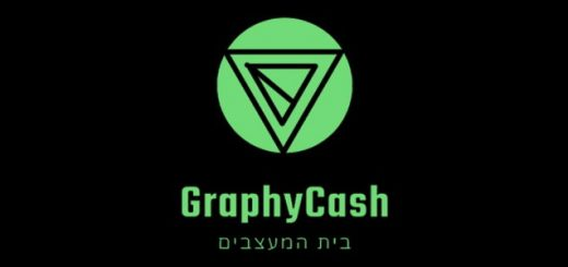 בית המעצבים - GraphyCash