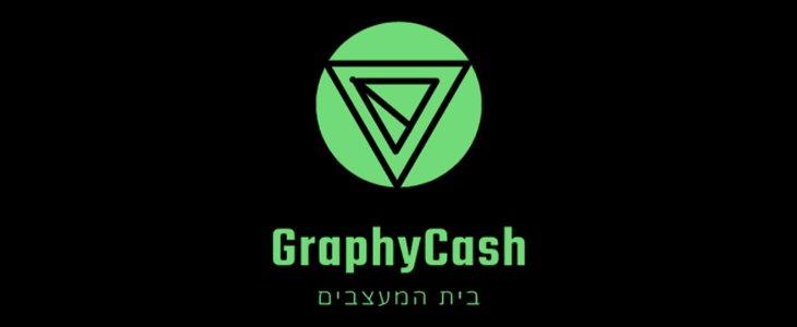 בית המעצבים - GraphyCash