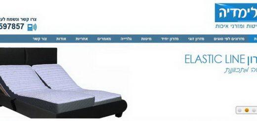 פולימדיה - מיטות ומזרונים אורטופדיים