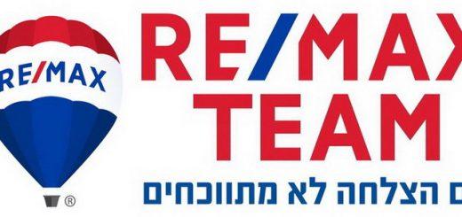 רי/מקס RE/MAX Team