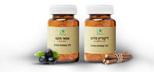 ליקוריץ לסוכרת, כולסטרול, טרשת עורקים ובריאות כללית