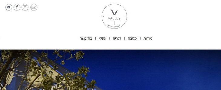 """וואלי - מתחם כנסים ואירועים בכפ""""ס"""